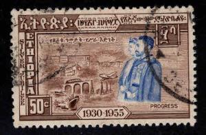 Ethiopia (Abyssinia) Scott 349 Used stamp