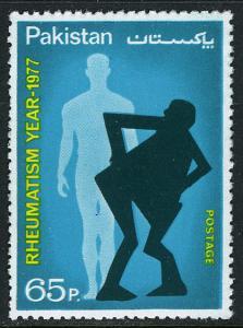 Pakistan 444, MNH. World Rheumatism Year. Healthy and Sick Bodies, 1977