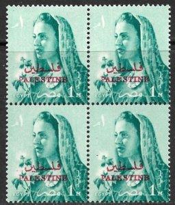 EGYPT OCCUPATION OF PALESTINE GAZA 1957-58 1m FARMER'S WIFE BLK4 Sc N59 MNH