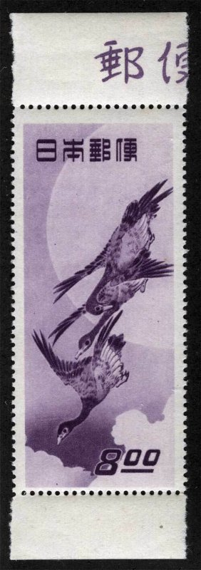 Japan Sc 479 Mint Never Hinged Original Gum Imprint Single