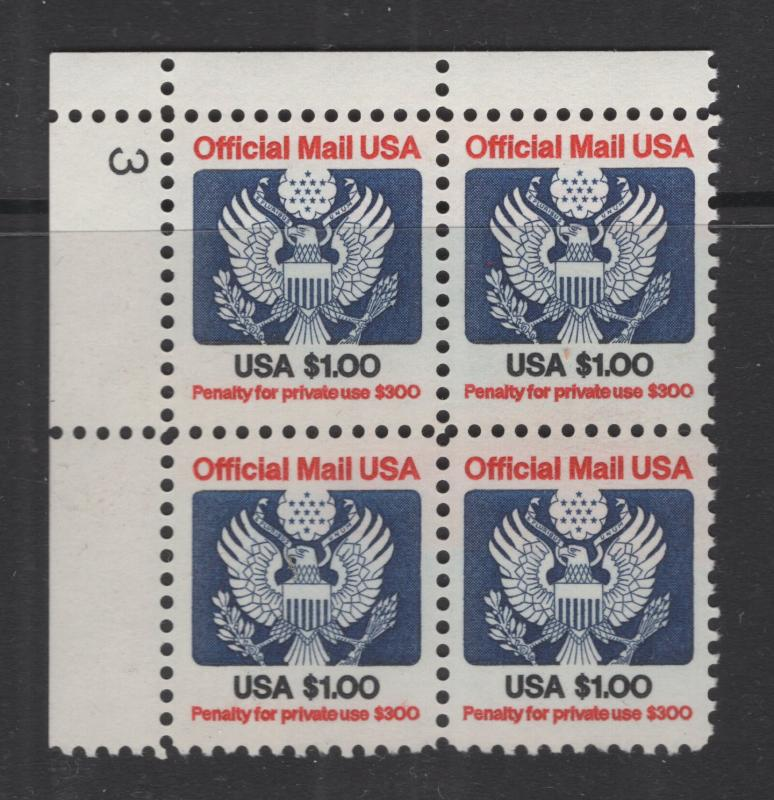US 1983-5 Official Mail $1 Stamp P# 3 Block of 4 Stamps Scott O132 MNH