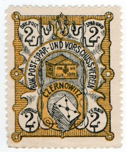 (I.B) Austria Cinderella : Czernowitz Mail & Savings 2fl