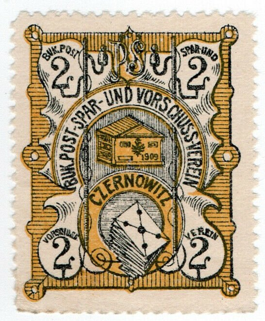 (I.B) Austria Cinderella : Czernowitz Mail & Savings 2fl