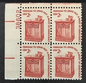 U.S. 1977 #1582 Plate Block, MNH, CV $.50