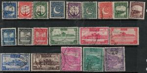 Pakistan 1948-1957 SC 24-43 Used SCV $111.00 Set