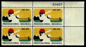 PLATE BLOCKS - #1381 6c Baseball.....VF og NH (x16)
