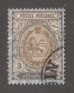 Persia Stamp, Scott# 458, hinged, 3 KR, silver/grey, postmark, #L-81