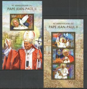 CA328 2015 CENTRAL AFRICA 95TH ANNIVERSARY POPE JOHN PAUL II KB+BL MNH