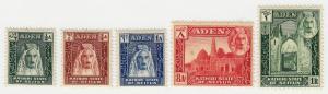 Aden-Kathiri State of Seiyun - 1942 - SC 1-3,8-9 - H