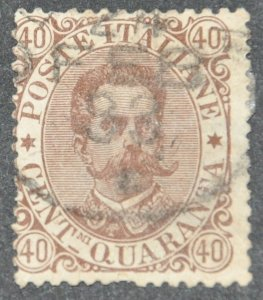 DYNAMITE Stamps: Italy Scott #53 – USED