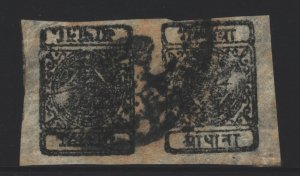 Nepal Sc#10a Used