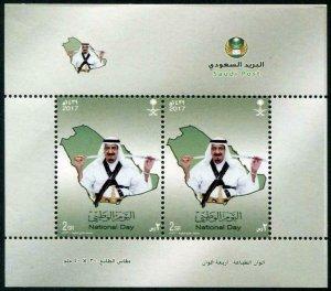 HERRICKSTAMP NEW ISSUES SAUDI ARABIA Sc.# 1458a National Day 2017 S/S