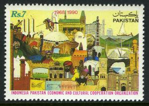 Pakistan 738, MNH. Indonesia Pakistan Economic & Cultural Cooperation Org. 1990