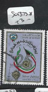 KUWAIT  (PP0705BB)  SILVER JUBILEE  SG 1373   VFU