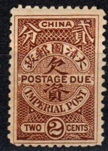 China  #J16  F-VF Unused CV $37.50 (X5593)