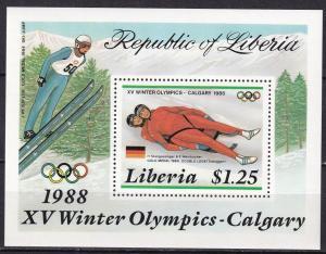 Liberia #1054 MNH CV $2.50 (A19183)