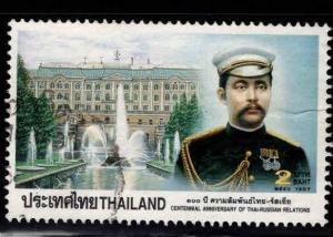 Thailand  Scott 1746 MNH**  Thai-Russian Relations