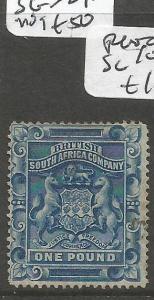 Rhodesia SG 10 VFU (6cmb)