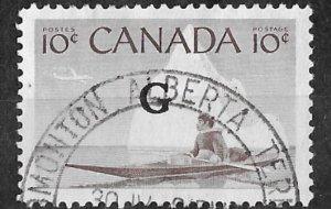 Canada # O39  G  Official Overprint    Kayak    (1) VF Used