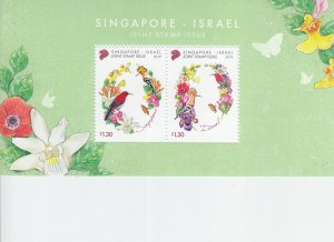 2019 Singapore Relations w/Israel Birds SS (Scott NA) MNH