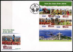 CENTRAL AFRICA  2016 OLYMPIC SUMMER GAMES RIO de JANEIRO SHEET   FDC