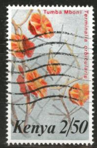 KENYA Scott 256 used flower stamp 1983 CV $0.50