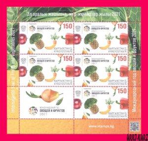 KYRGYZSTAN 2021 Nature Flora Plants International Year Fruits & Vegetables m-s