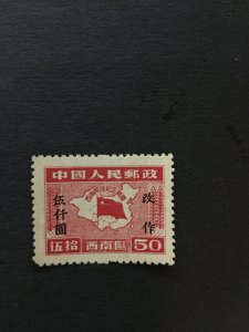 China stamp, liberated area, OVERPRINT, , MNH, Genuine, RARE, List 1329