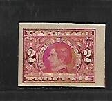UNITED STATES, 371,  MINT HINGED, WILLIAM H. SEWARD, IMPERF.