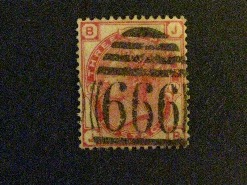Great Britain #61 used plate 11 four margins bent UR corner perf c203 284