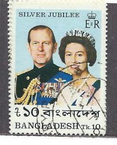 Bangladesh #125 Silver Jubilee  ( U) CV $1.10