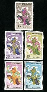 Cambodia Stamps # C19-23 VF OG LH Scott Value $21.20