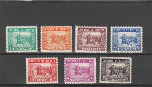 BOLIVIA #C281-7 MINT NEVER HINGED COMPLETE