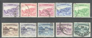 PAKISTAN SC# 129-138  **USED** 1961-63     SEE SCAN