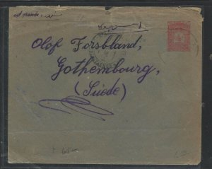 TURKEY COVER (PP0605B) 1896 20P PSE CONSTANTINOPLE TO SWEDEN ARRIVAL B/S