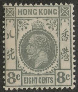 HONG KONG MH Scott # 135 King George V - remnant, pencil # (1 Stamp)