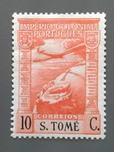 St. Thomas & Prince Is. C1 F-VF MHH.  Scott 62.50