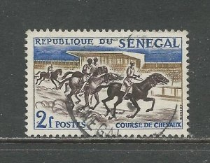 Senegal Scott catalogue # 204 used