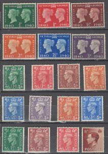 COLLECTION LOT OF #1069 GREAT BRITAIN 18 MNH/MH STAMPS 1936+