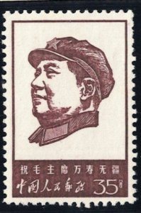 P.R. CHINA Sc# 960  1967  35f dk. brown.... Mao.. MNH
