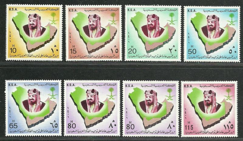 Saudi Arabia 1981 Very Fine MNH Stamps Scott # 826-832 CV 13.85 $