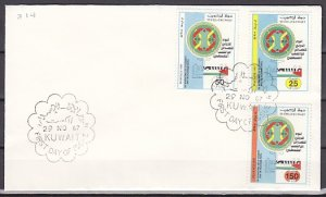 Kuwait, Scott cat. 1055-1057. Palestinian Solidarity issue. First day cover. ^