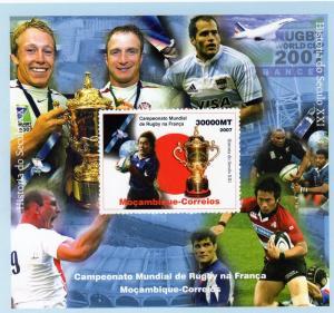 Mozambique 2007 Rugby World Cup-Japan Souvenir Sheet (1) MNH