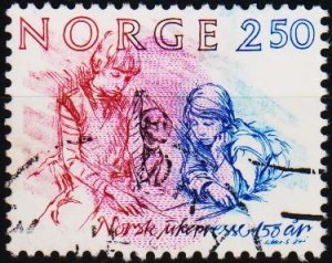 Norway. 1984 2k50 S.G.941  Fine Used