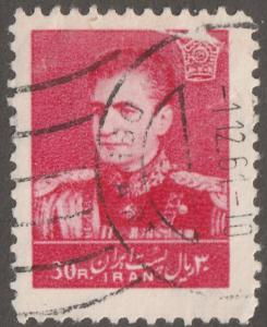 Persian stamp, Scott# 1122, used, 30R, bright carmine rose,  #P-18