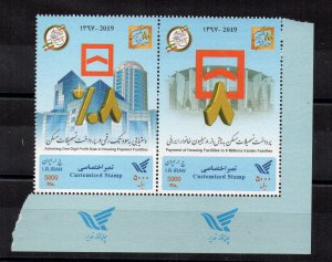 IRAN - CREDIT FOR HOUSING - CUSTOMIZED STAMP - 2019 -