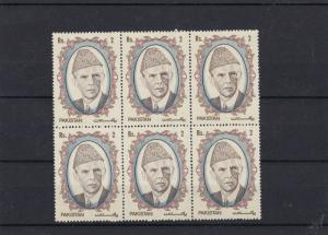 Pakistan Mint Never Hinged Stamps Block ref R 16597