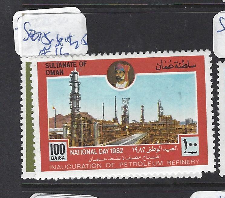 OMAN (P2802B)   SG 564-5     MNH
