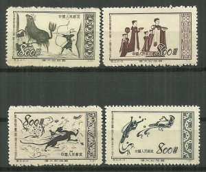 1952 China Glorious Molther Countrry C/S unused