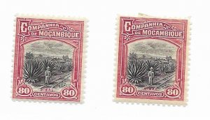 Mozambique Company #141 MH - Stamp PICK ONE